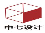 设计公司-四川中七腾讯分分彩计划哪个好开始签章了!
