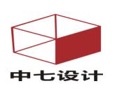 建筑设计公司-四川中七腾讯分分彩计划哪个好申请注册云南完成!