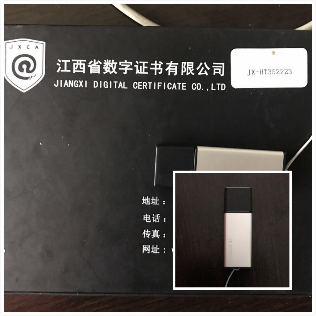 設計公司-AG众盈設計院江西省公共資源交易中心備案成功啦
