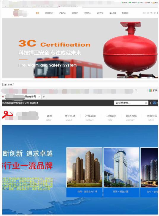 設計公司-AG众盈設計院落實消防遠程監控係統