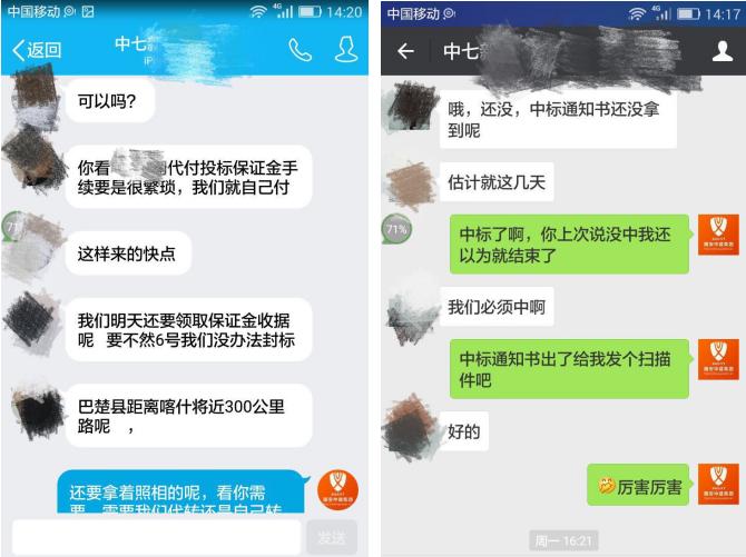 建築設計院-AG众盈設計院某項目工程部又中標啦!!!