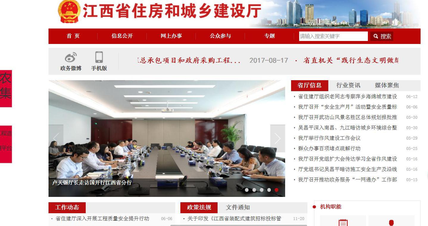熱烈祝賀:設計公司-AG众盈設計院在江西省資質備案成功!