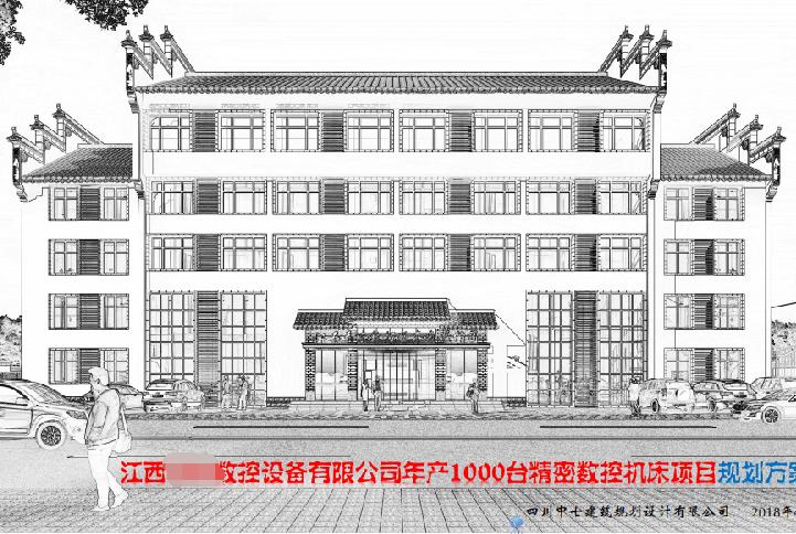 建築設計院在江西省某數控設備公司的機床項目勘察報告3