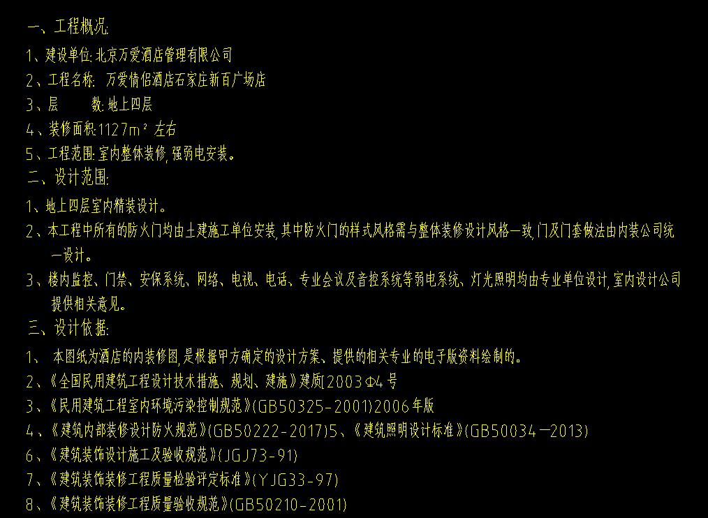 建筑腾讯分分彩计划哪个好在北京的第一个设计项目