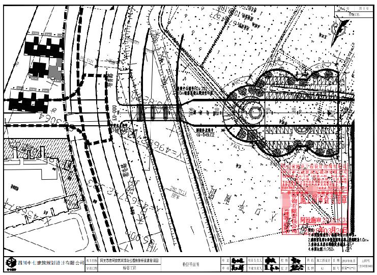 建築設計元西北地區某濕地公園東側景觀橋梁設計