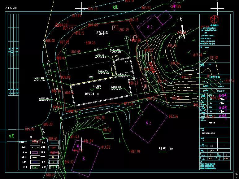 建築設計院案例:貴州某小學綜合樓建築設計